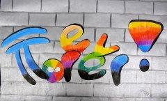 graffiti07.jpg